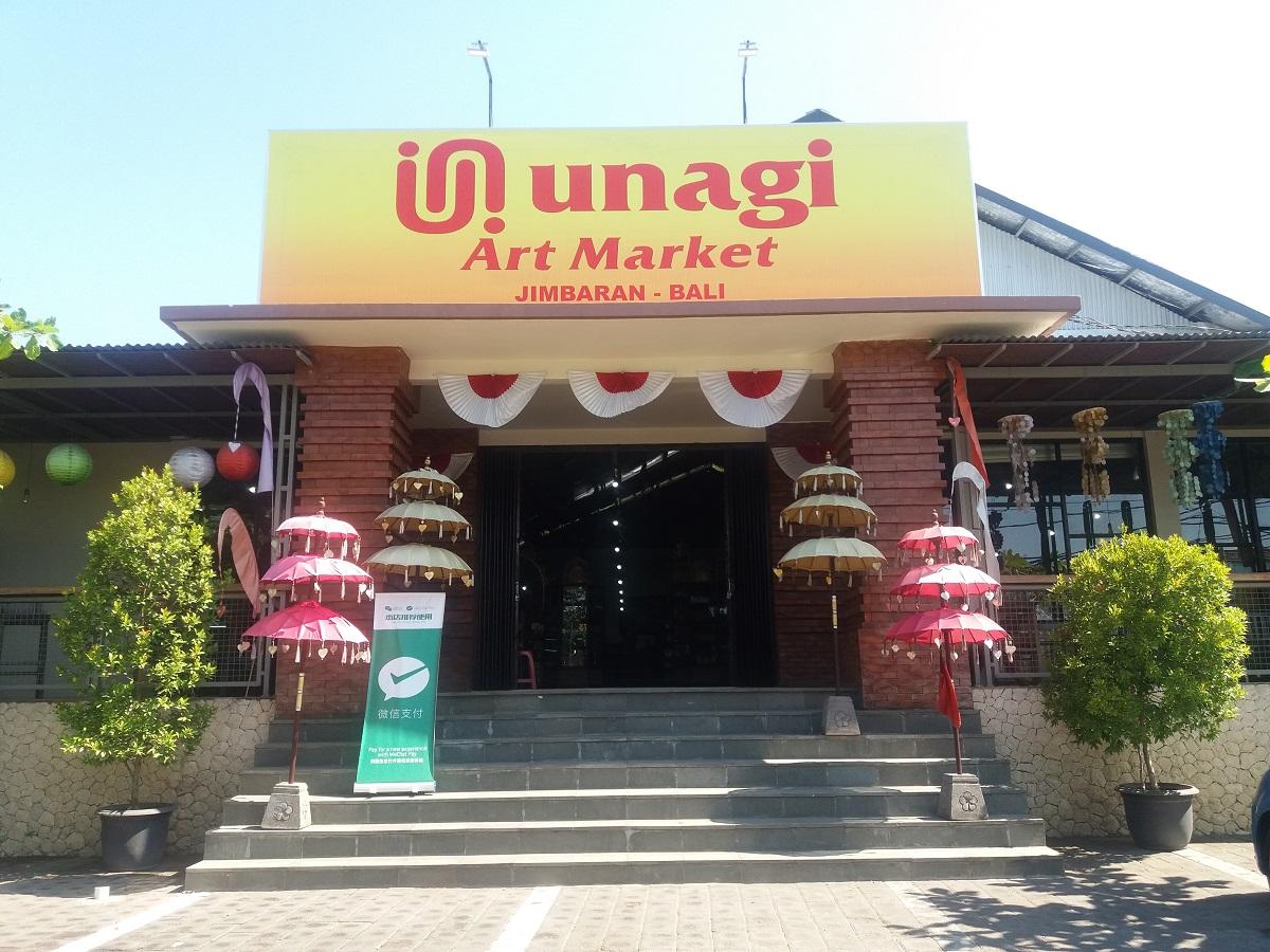 متجر للهدايا التذكارية في بالي اندونيسيا